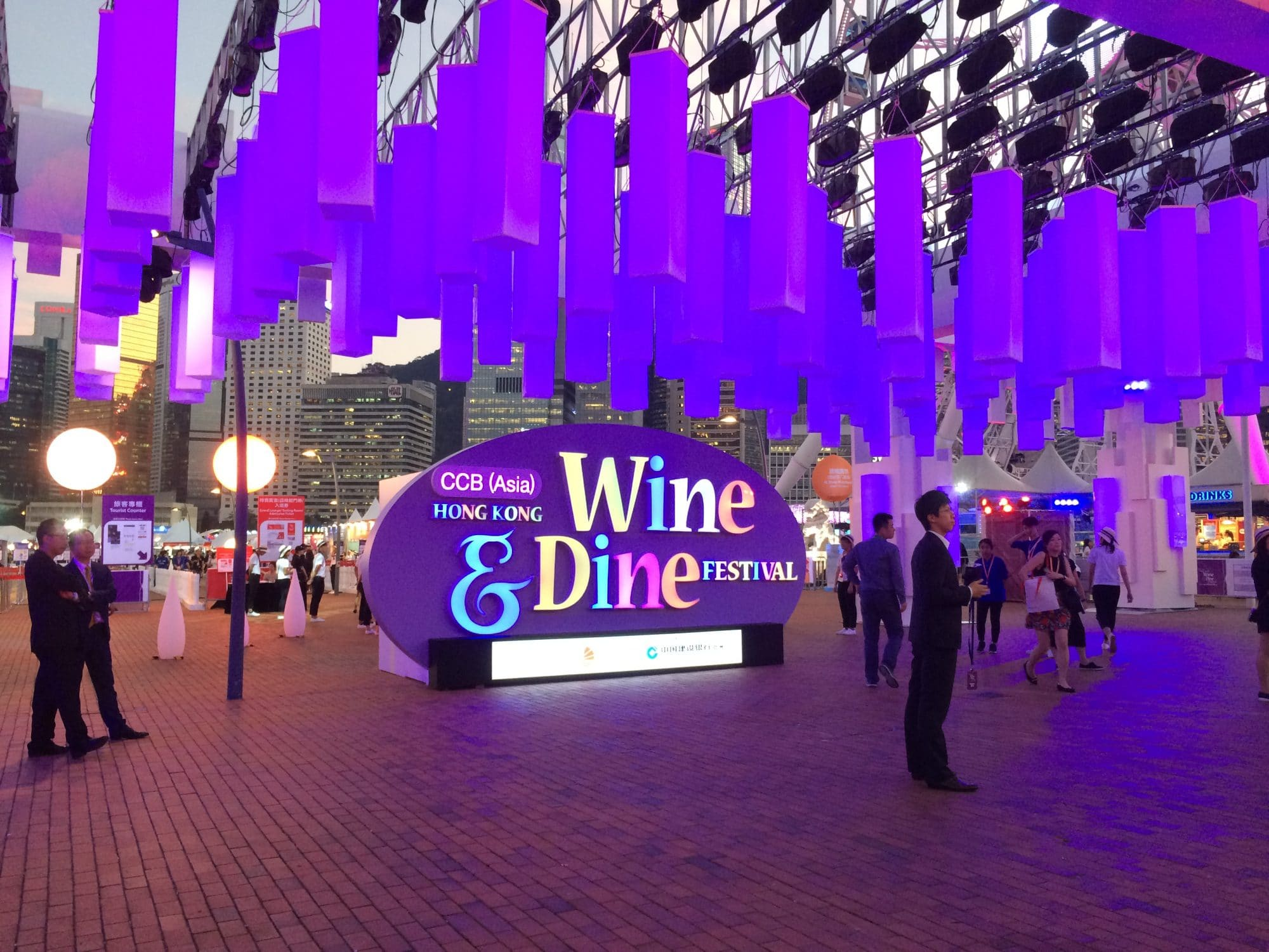 Wine and Dine Festival Hong Kong